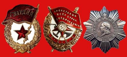 87-й гвардейский самоходно-артиллерийский познаньский краснознаменный ордена кутузова полк (гота) вч пп 38862